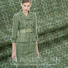 Buy 2017 autumn new wool blended fragrance woven fabric tea green high set suit jacket fashion fabric wool fabric woo cloth for $51.25 in AliExpress store