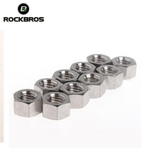 ROCKBROS 10pcs/lot Titanium Ti Lightweight Bike Bicycle Repair Replace Part Screws Bolts Cycling Accessories M5 x 0.8mm Hex Nut(China)