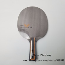 Yinhe Y13 Mercury.13 (Y-13, Y13, Y 13)  Loop+Attack Table Tennis Blade for PingPong Racket