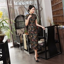 Shanghai Story Fashionable Qipao national trend chinese traditional dress faux silk long cheongsam chinese dress Qipao 5 color