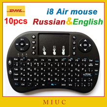 10pcs/DHL Wholesale Original English i8 Wireless Gaming Keyboard 2.4G Touchpad Handheld Game Air Mouse for pc/ ipad/TV box gamer