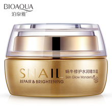BIOAOUA The snail repair face Cream Moisturizing shrink pores brighten skin tone Oil control instantly ageless skin care product(China)