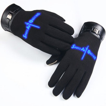 Magic Sword Domain Of God Yasina Kirito Cos Gloves Gloves And Cotton Gloves Touch Screen Warm Winter