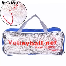 JETTING 1 Set For Indoor Training Durable Competition Official PE 9.5M x 1M Volleyball Net with 1 Pouch(China)