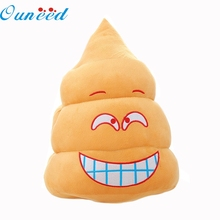 E20 May 20 Laugh Funny Plush Toy Feces Poo Creative Cushion Soft Pillow Gift New jun15