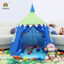 High Quality Portable Sea Animals Kids Tents Children Outdoor Garden Folding Toy Tent Pop Up Kids Play House(China)