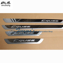 Free shipping 4pcs/lot Slim Door Sill Scuff Plates car stickers FOR 2010 2012 2013 2014 Chevrolet Chevy Cruze Sedan hatchback(China)