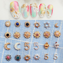 10pcs/pack Moon Shape Japanese Style Small Metal Alloy Studs Charms Nail Art 3D DIY Design Styling Tool Accessory