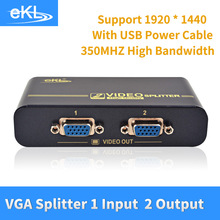 EKL VGA Splitter 2 Ports 350MHZ Video 1 Input 2 Output Support 1080P Resolution with USB Power Adaptor