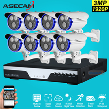 Super Full HD 8CH 3MP Outdoor CCTV System Kit 8Channel Array CCTV AHD Camera System 1920P Infrared Night Nision CCTV System Kit