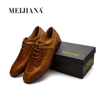 MeiJiaNa Fashion Italian Mens Shoes Leather Brown Luxury Carved Toe Oxford Male Shoes Men Business Office