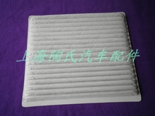for BYD F3 G3 L3 speed sharp air conditioning filter air conditioning  filter dust