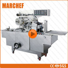 CE ISO Transparent Film Packaging Machine(China)