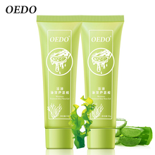 2pcs/lot Face Care Seaweed Aloe Vera Gel Extract Serum Hydrating Whitening Night Cream Acne Treatment Moisturizing Skin Care(China)