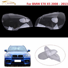 WISENGEAR For BMW E70 X5 Front Headlight Bulb Dust Cover Cap Seal Transparent Lens 2008 2009 2010 2011 2012 2013 Car Styling /