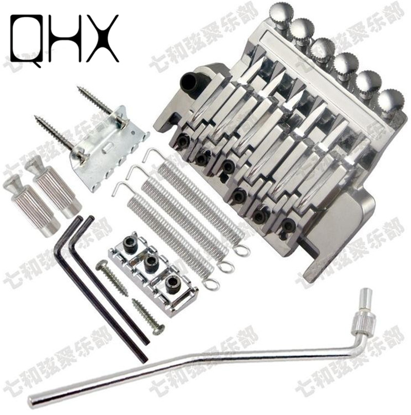 QHX B005 Floyd Rose Tremolo Bridge Double Locking Systyem Pulled Electric guitar string bridge guitar parts accessories<br>