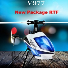 WLtoys V977 Power Star X1 6CH 2.4G Brushless RC Helicopter New Original Package for Kids Adult Remote Toys RC Drones Quadcopter