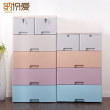 Storage Cabinet Drawer Plastic Office Bin Box New  storage drawer organizer storage plastic box