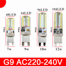 Led G9 G4 AC110V 220V  3014 7W 9W 12W SMD 2835 Crystal Silicone Candle Led G9 Lamp Crystal Silicone corn  light bulb