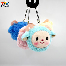 11cm Fragrance sheep lamb doll keychain bag wallet pendant accessory plush toys wholesale birthday party Christmas gift Triver
