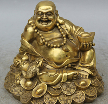 "S5710 7"" China Brass Seat Wealth Money Golden Toad Happy Laugh Maitreya Buddha Statue D0317"