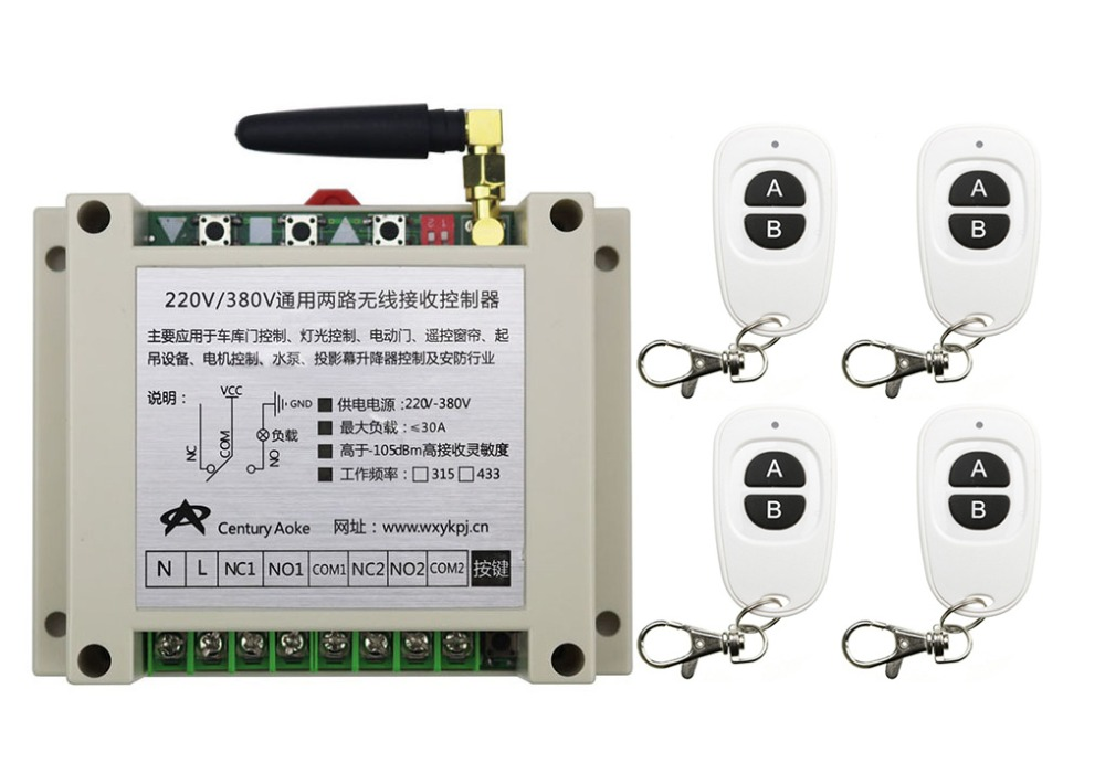 New AC220V 250V 380V 30A 2CH RF Wireless Switch Relay Receiver Remote Controllers &amp; 4* White AB keys Waterproof Transmitter<br>