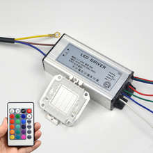 RGB COB LED Lamp Integrated Chip + 24 Keys Controller + LED Driver For Spotlight Floodlight Bulbs 10W 20W 30W 50W Real Watt