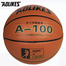 High Quality Size7 New PU Leather Basketball AOLIKES Brand indoor and outdoor Ball Training Equipment Free With Net Bag and Pins(China)