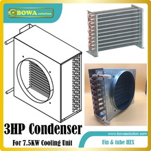 3HP fin & tube heat exchanger suitable for air cooled condensing unit for cold room or refrigeration cabinets(China)