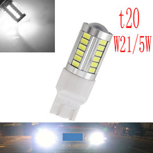 Car styling 1pcs W21/5W 7443 T20  33 LED 5630 5730 SMD car rear light stop bulbs auto brake lights back lamps Turn signals