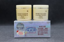 CAINIYA Powerful whitening Freckle cream Remove melasma Acne Spots Butterfly rash with special effects face care cream cosmetics(China)