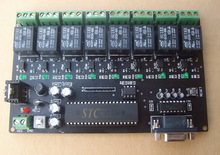 12 -volt industrial PC computer control eight relay board with power storage RS232 communication serial communication