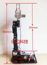 Update version! 6 dof metal mechanical arm,robot arm / mechanical claw / robot parts  for DIY
