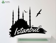 High Quality Istanbul Word Logo Wall Decal Interior Turkey Vinyl Wall Sticker Livingroom Art Sign Mural DIY Kids Room DecorSY321