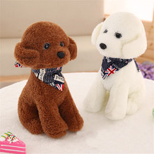 Plush Teddy toys Soft Puppy stuffed doll Tactic dog kids gift children plush toys