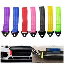2017Nylon Tow Eye Strap Racing Car Tow Strap High Strength Tow Ropes Towing Bar Automobiles Motorcycles Tools JUN08 _20