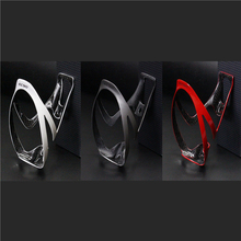 PURARAZA Ultra-light Bicycle Bicycle Bottle Holder Full Carbon Bike Cage Accessories Road Bike Mountain EC90 Bike Cage 750ml(China)