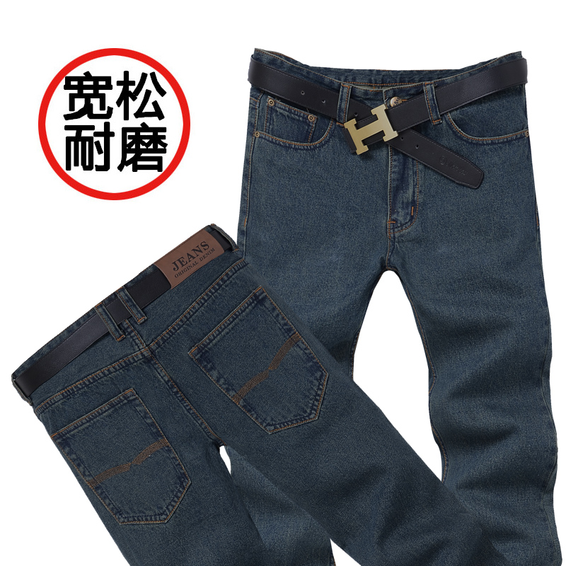 Free shipping plus size famous brand xxl 4xl 5xl 6xl 7xl 8xl 50 pants thick section straight jeans  fat big size long trousersОдежда и ак�е��уары<br><br><br>Aliexpress