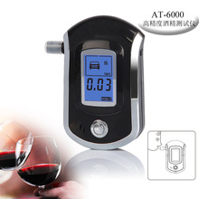 2017 hot professional police digital breath alcohol tester breath test instrument free shipping
