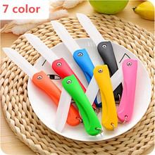 Floor ceramic fruit knife folding knife Ceramic knife sharp travel convenient to carry with a knife