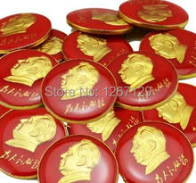 (2 pieces a lot)Boutique creative chairman MAO's cultural revolution memorial as medal badge to serve the peopleMZX688