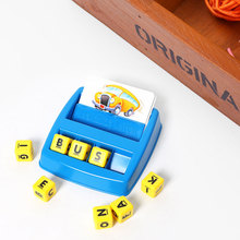 Free Shipping Children Kids Matching Letter Picture Game Word Recognition Educational Toys(China)