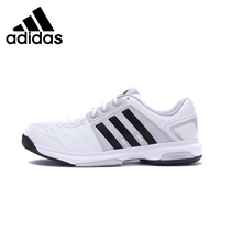 Original Adidas Barricade Apptoach Str Men's Tennis Shoes Sneakers - GlobalSports Store store
