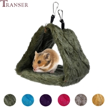 Transer Small Animal Supply Squirrel Hamster Hammock Hanging Cage House Bed For Small Pets 71228(China)