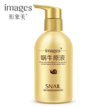 IMAGES snail concentrate acne Jade-like stone embellish wet Body lotion Filling water Repair and maintenance  hand Body care