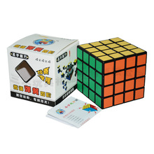 ShengShou Ultra-Smooth Speed Magic Cube Profissional Cubo Magico Twist Puzzle Toys & Hobbies Education Cube IQ Brain(China)