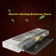 Electric Barbecue Pits Commercial Barbecue Grill Home Stainless Steel Smokeless Electric Oven SD-110 220V 4800W 50-300 degrees(China)