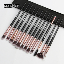 MAANGE  New Make Up Brushes 3-12 PCS Professional Blending Eyeshadow Eyebrow Brush For Makeup Beauty Set(China)