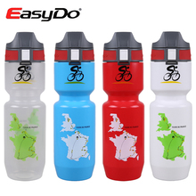 Easydo Large Capacity 750ml Mountain Bike Water Bottle Sports Cycling Cups Mtb Bicycle Kettle Tour De France Cycle Equipment(China)