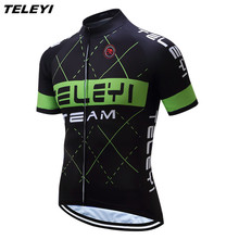 2017 TELEYI Green grid Pro Cycling jersey Men Bike Jersey top Ropa Ciclismo clothing clothes MTB bicycle Top Breathable - Store store